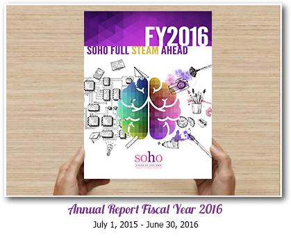 annualreport2016